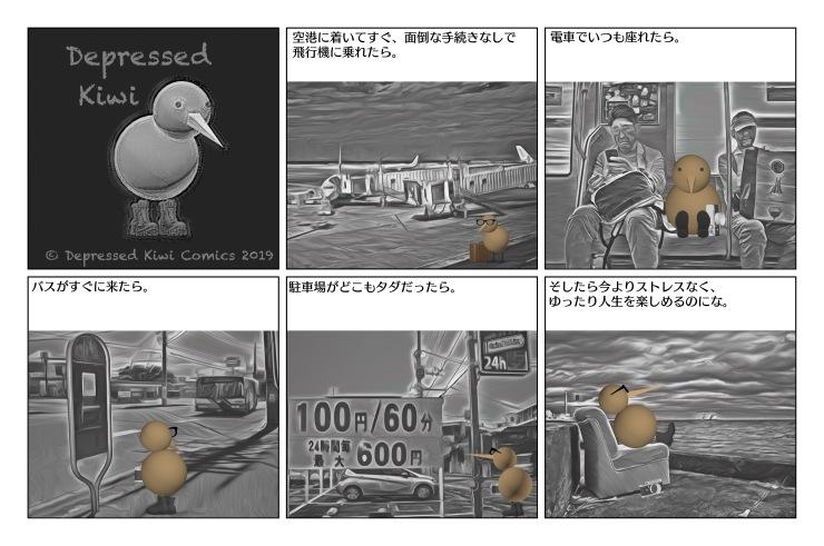 2019-04-22 日本語