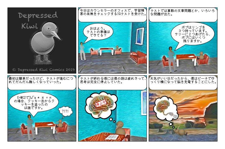 2019-05-20 日本語