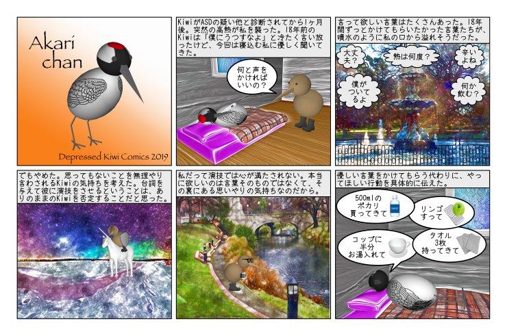 2019-08-12 日本語