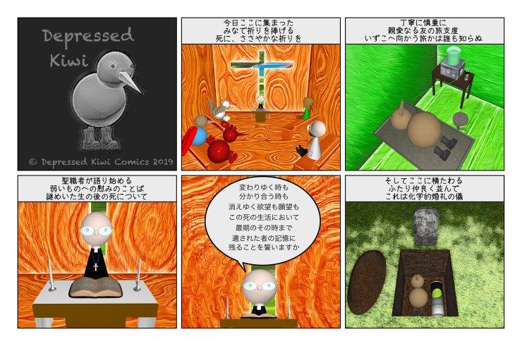 2019-09-09 日本語