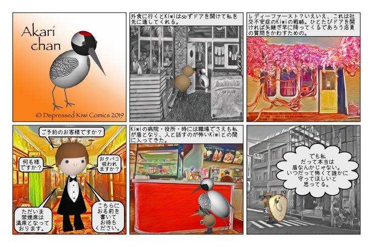 2019-09-16 日本語