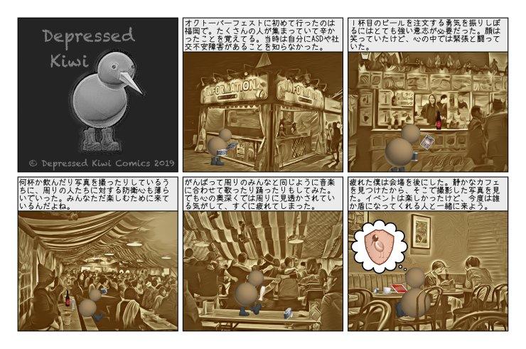 2019-10-14 日本語