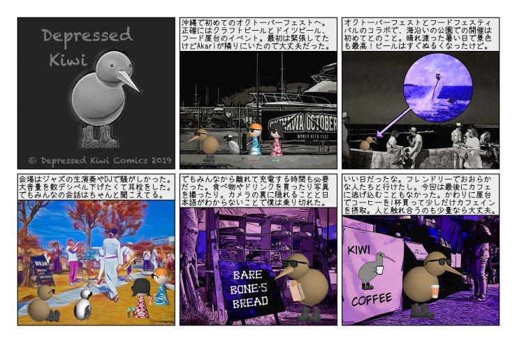 2019-10-21 日本語