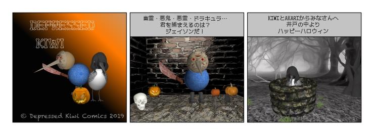 2019-10-28 日本語
