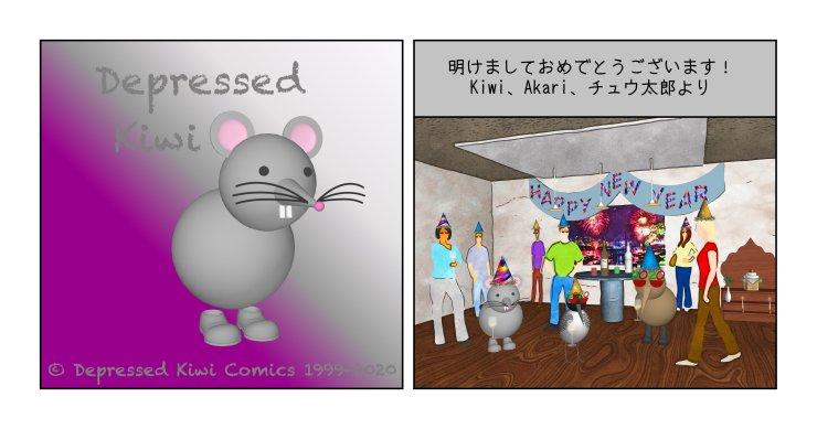2020-01-01 日本語