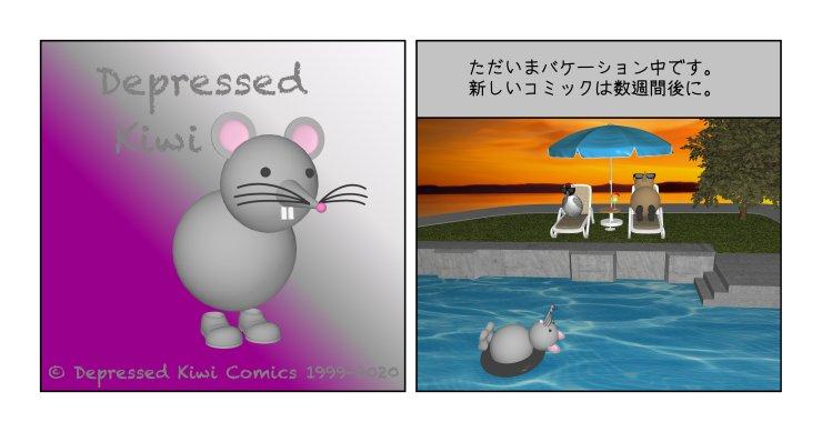 2020-01-07 日本語