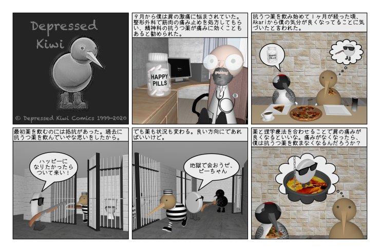 2020-02-03 日本語